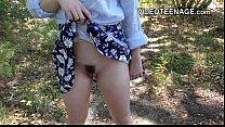 Novinha Safada Mostrando Sua Bucetinha Na Floresta