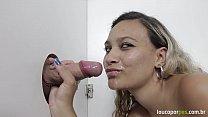 Taty Diniz fazendo um boquete gostoso num desconhecido