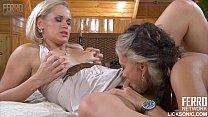 Mulheres gostosas lésbicas transando deliciosamente na casa de uma delas